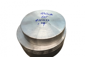Corrosion resistant alloy 625